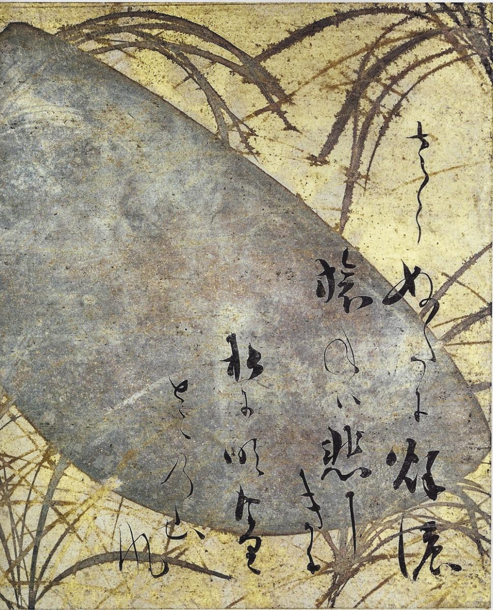 Tawayara Sotatsu (?): Susuki ni Ttsuki (ca. 1630)